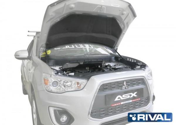 Dämpfer Motorhaube Mitsubishi ASX all